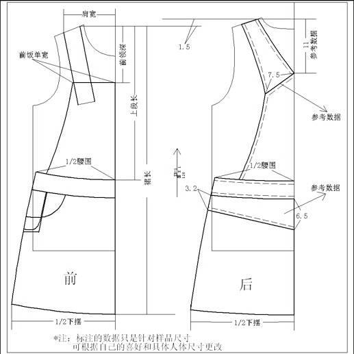 图纸服装protel范例图纸电气图片