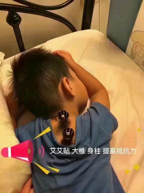 宝宝感冒发烧咳嗽怎么办?_深圳前海艾艾贴,让