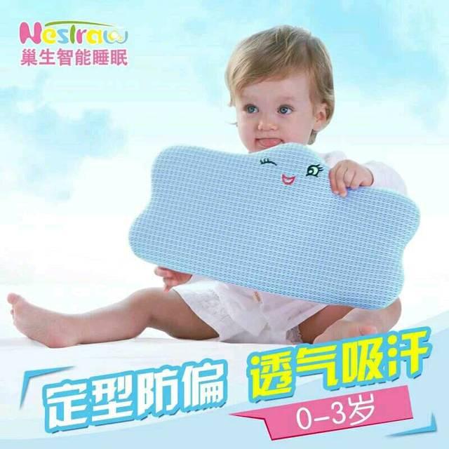 巢生短发童纠正头型新生儿宝宝女生v短发枕0-3正面卡通照片婴幼图片