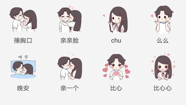 一个表情微信给我发比心表情女生,v表情等gif意思女孩包可爱图片