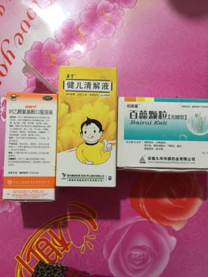 三个月宝宝感冒咳嗽还流清鼻涕,前天发烧38度