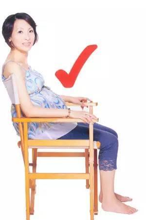坐 睡 走 姿势影响胎儿健康,图解正确姿势