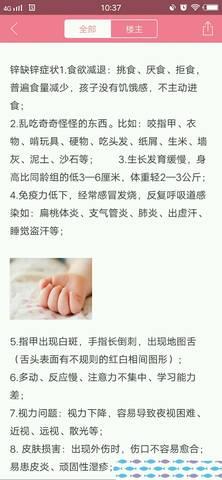 journal_insert_pic_740630255