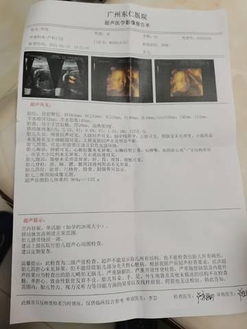journal_insert_pic_1567049957