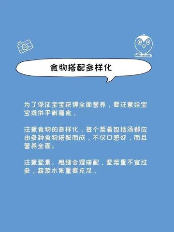 journal_insert_pic_1620660964